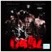 Mixtape 13
